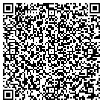 QR-код с контактной информацией организации 5 сезон, ЧП