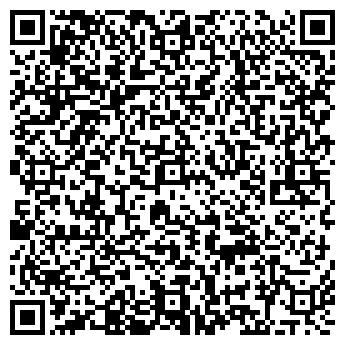 QR-код с контактной информацией организации Ruh Travel,ЧП