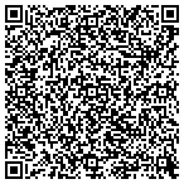 QR-код с контактной информацией организации Визовый Центр, ЧП