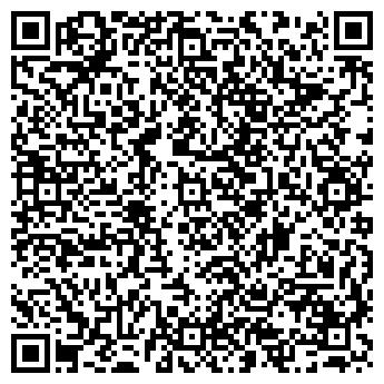 QR-код с контактной информацией организации Фатекс, ООО