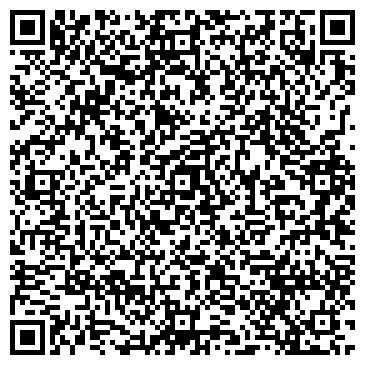 QR-код с контактной информацией организации ДИ-АНТ, ООО