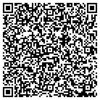QR-код с контактной информацией организации Клима Комфорт, ООО