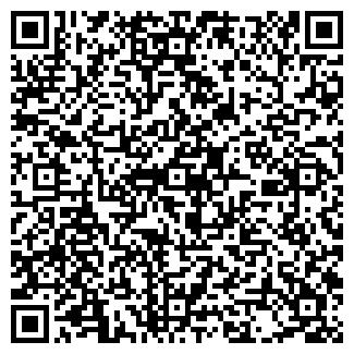 QR-код с контактной информацией организации ЧП Цезарь