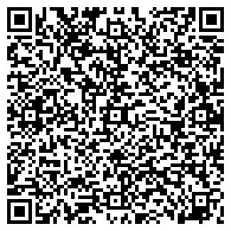QR-код с контактной информацией организации Тамаш, ООО