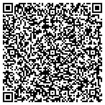 QR-код с контактной информацией организации Алюмо сервис, ООО