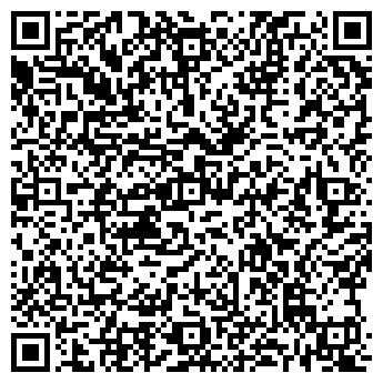 """QR-код с контактной информацией организации """"UA-stend"""""""