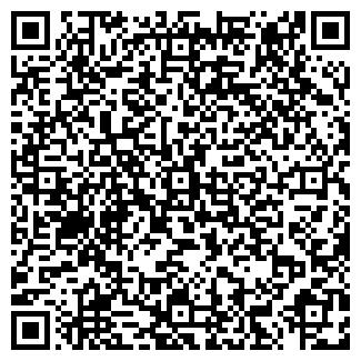 QR-код с контактной информацией организации № 32 ПУ