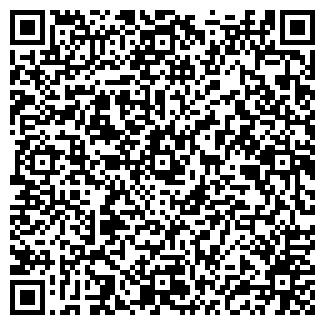 QR-код с контактной информацией организации VACARE