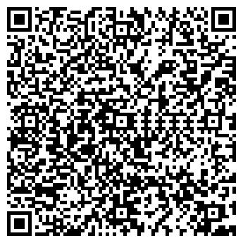 QR-код с контактной информацией организации Виза-Центр