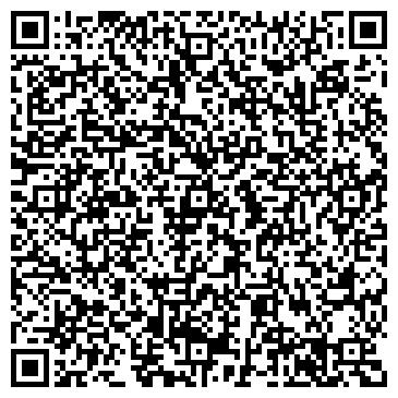 """QR-код с контактной информацией организации Визовый Центр """"Максимум"""""""
