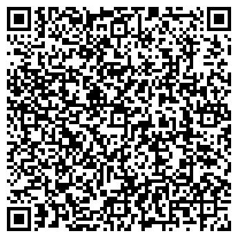 """QR-код с контактной информацией организации компания """"VIZA TRAVEL"""""""