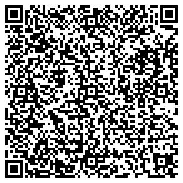 QR-код с контактной информацией организации Компания VisaProsto