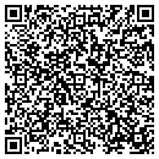 QR-код с контактной информацией организации «Дарвиза»