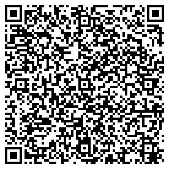 QR-код с контактной информацией организации Shengen-city