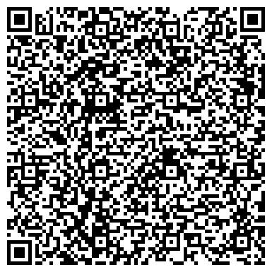 QR-код с контактной информацией организации Global Visa Service/Глобал Виза Сервис