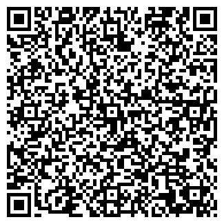 QR-код с контактной информацией организации РСНС