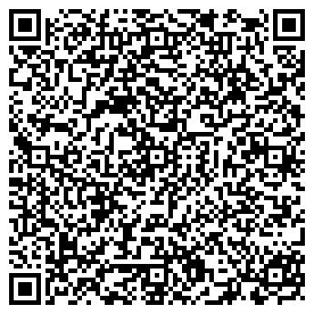 QR-код с контактной информацией организации ЧП. ВИДИНА