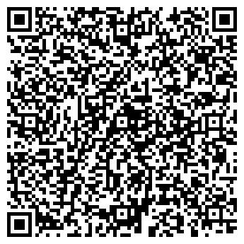 """QR-код с контактной информацией организации """"Bona fide"""""""