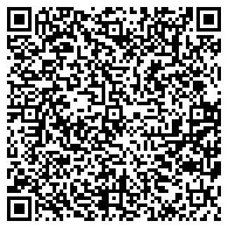 QR-код с контактной информацией организации Сильные руки