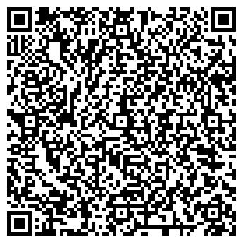 QR-код с контактной информацией организации Перша Бурова Компания, ООО
