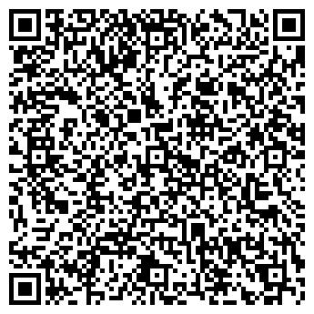 """QR-код с контактной информацией организации ПП """"Каісса"""""""
