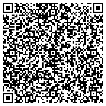 """QR-код с контактной информацией организации Бюро переводов """"Insait"""""""