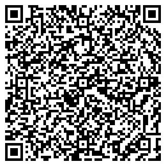 QR-код с контактной информацией организации ГАРДА-А НУ