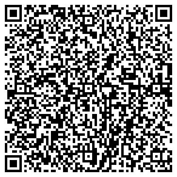QR-код с контактной информацией организации Star Coffee, ЧП