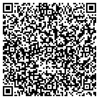 QR-код с контактной информацией организации Воротынцева В. А., ИП