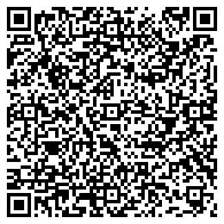 QR-код с контактной информацией организации ГЕЛО, ООО