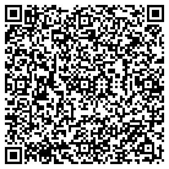 QR-код с контактной информацией организации Юджин М, ЧП