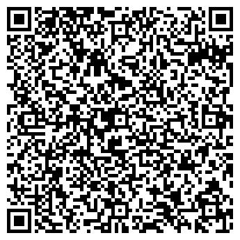 """QR-код с контактной информацией организации Компания """"Сертикон"""""""