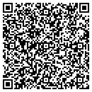 QR-код с контактной информацией организации ДИСК НОУ