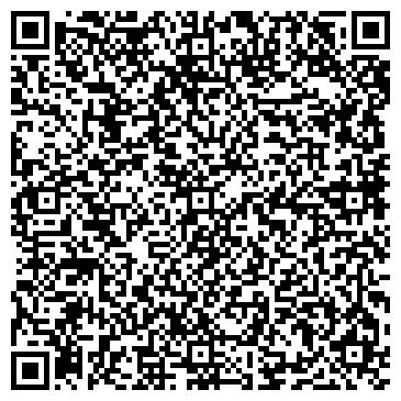 QR-код с контактной информацией организации Свит Комфорту, ООО