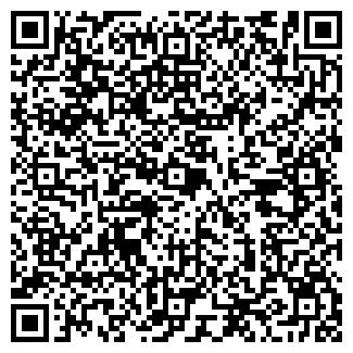 QR-код с контактной информацией организации TaobaoLegko