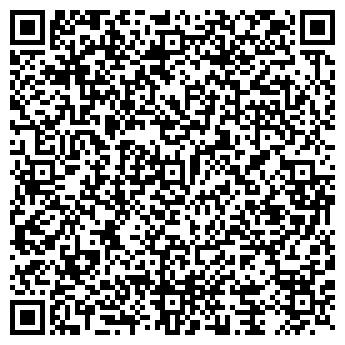QR-код с контактной информацией организации YiwuFree
