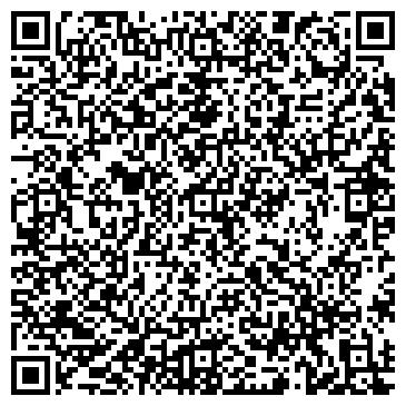 QR-код с контактной информацией организации OOO Винев-Крафт Райзен