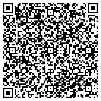 QR-код с контактной информацией организации Кремень тур