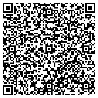 QR-код с контактной информацией организации Эко-Проект