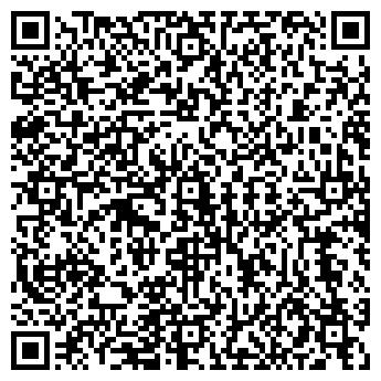 """QR-код с контактной информацией организации ПП """"Сидоров"""""""