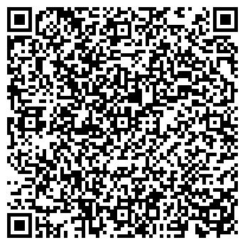"""QR-код с контактной информацией организации ооо """"Радс"""""""