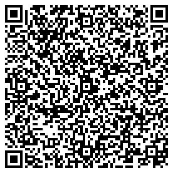 """QR-код с контактной информацией организации ЧП """" Коваленко А.И."""