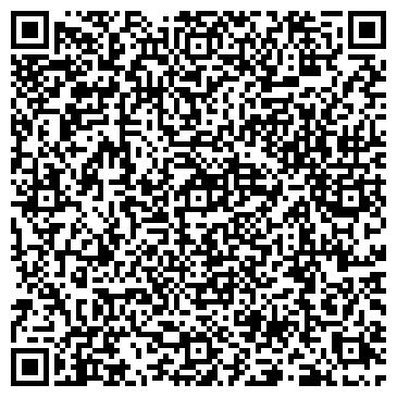 """QR-код с контактной информацией организации ООО """"Лимузины Винницы"""""""