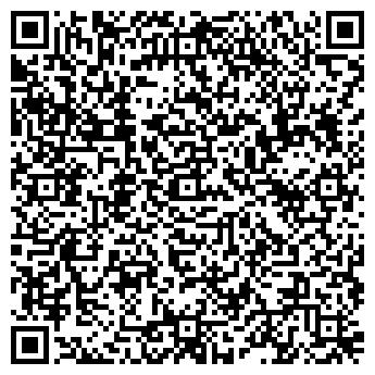 """QR-код с контактной информацией организации ООО """"Эксклюзив"""""""