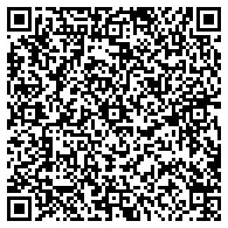 QR-код с контактной информацией организации ITO-Продакшн, ООО