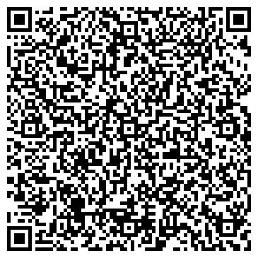 QR-код с контактной информацией организации Сигарный Дом Фортуна, ООО