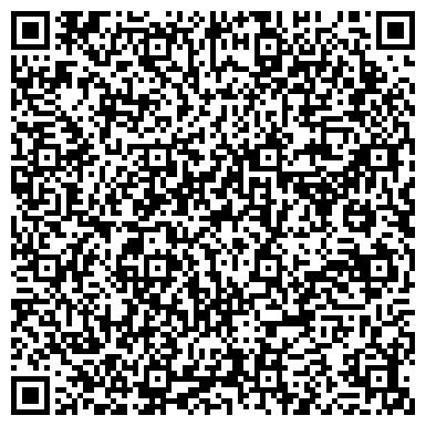QR-код с контактной информацией организации Агро-Альянс-Сервис, ООО