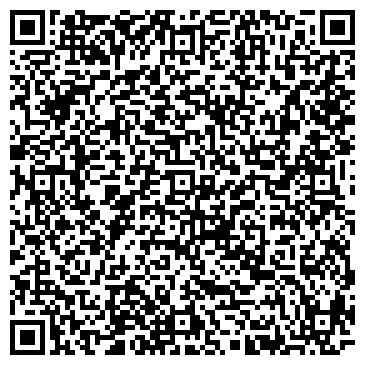QR-код с контактной информацией организации ТМ Кульбаба (Хагенбрух), ЧП