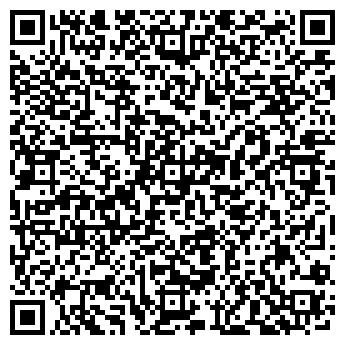QR-код с контактной информацией организации Romatti ТМ , ООО