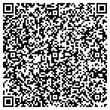 QR-код с контактной информацией организации Бикoтex , ООО